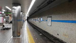 台風による短縮運用!名古屋市営地下鉄鶴舞線3000形3122編成  庄内緑地公園行き 八事到着