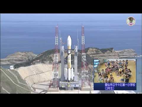 Launch of Japanese JAXA HIIA-F35 rocket launch of the Michibiki-3, Aug. 19, 2017