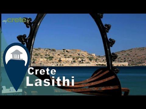 Crete | Plaka Village Opposite Spinalonga Island