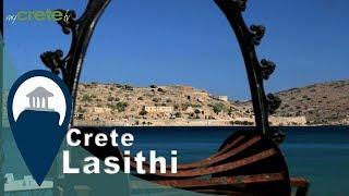 Crete   Plaka Village Opposite Spinalonga Island