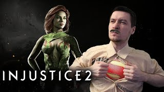 ЛУЧШЕ, ЧЕМ ФИЛЬМ Обзор Injustice 2 - Ведьмак от мира файтингов на PC