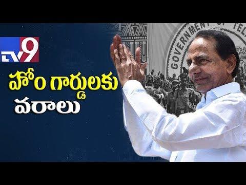 CM KCR showers sops on home guards    Full speech - TV9