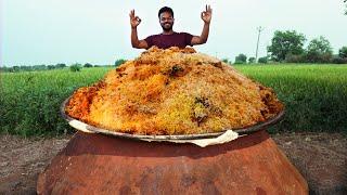 Mutton Biryani Recipe | Traditional Mutton Dum Biryani | Goat Biryani by Grandpa Kitchen