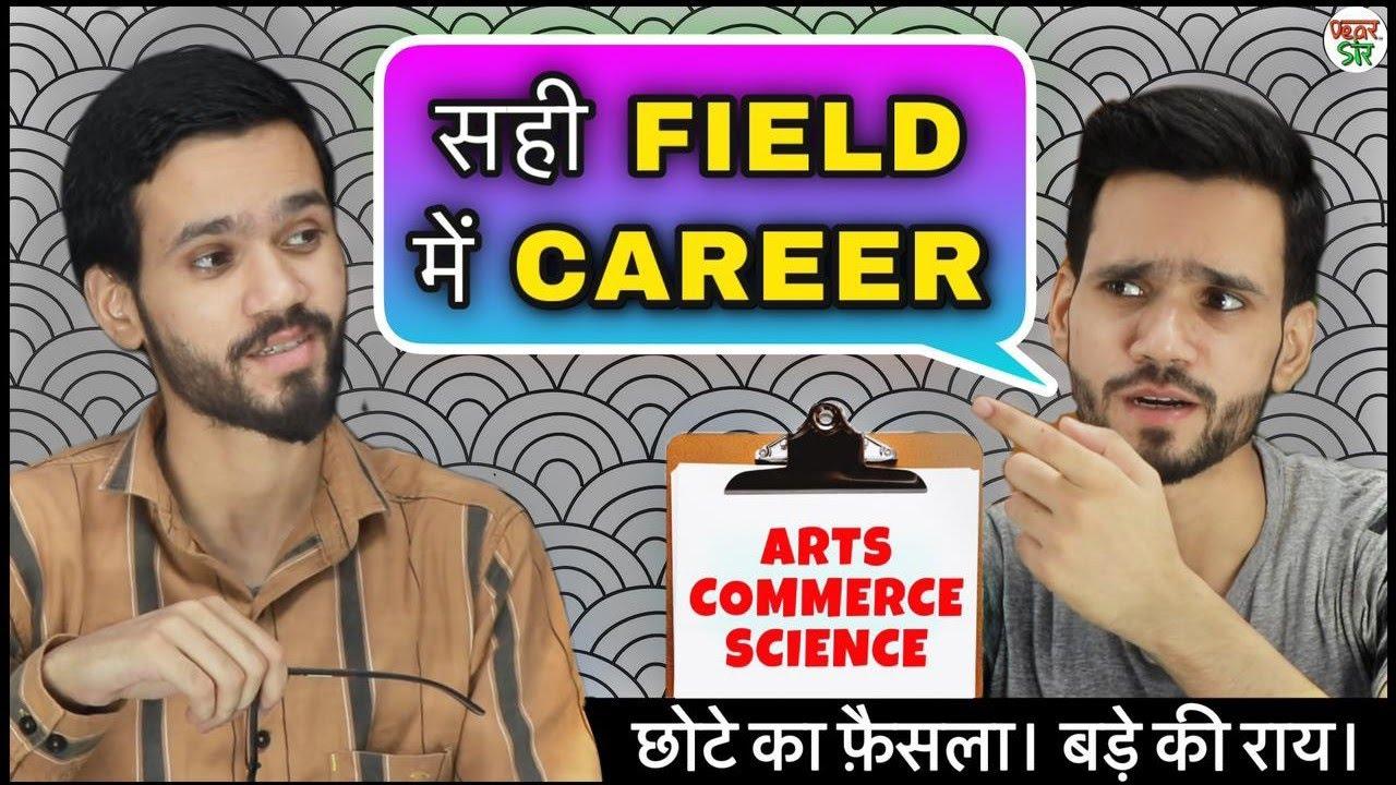 Dear Sir Short Film | Best Advice For Students | Dear Sir