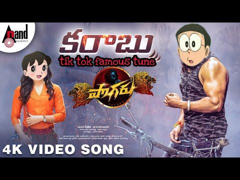 pogaru-full-movie-songs-|-karabuu-|-telugu-video-song-|dhruva-sarja-|rashmika-mandanna-new-songs-tol