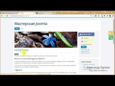 Современный сервис социальных комментариев для вашего сайта. (Мастерская Joomla 5 - 2 урок)