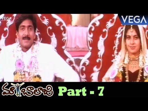 Maa Balaji Telugu Full Movie Part 7 || Super Hit Telugu Movie