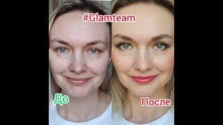 макияж с Glamteam: обзор, тест на себе