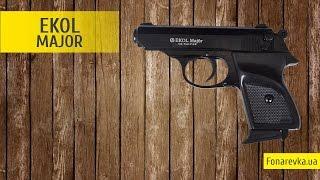 Пистолет сигнальный EKOL MAJOR 9.0мм