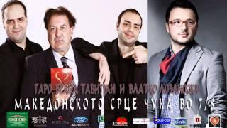 AJDE SONCE ZAJDE - TAVITJAN BROTHERS & VLATKO LOZANOSKI