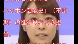 NHKの片山千恵子アナウンサー(32)が第1子を妊娠していることが...