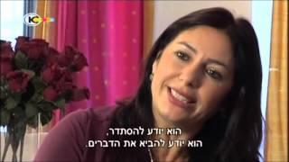 מירי רגב - אמנון לוי 1