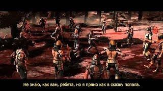 MORTAL KOMBAT X - ТРЕЙЛЕР - Сюжет игры - [PC|PS3|PS4|XB360|XBO] - 14/04/2015