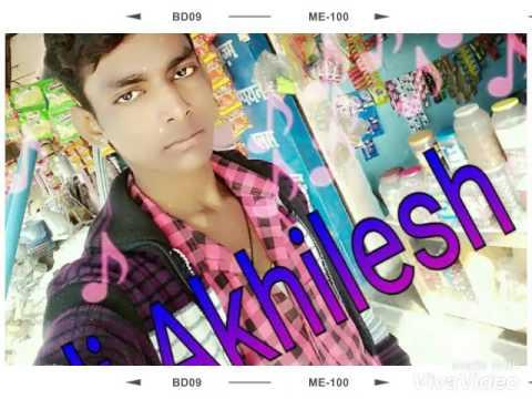 Akhilesh Chhatarpur mixing dj song