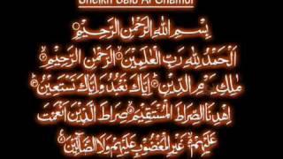 bacaan surah al fatihah 7 different people