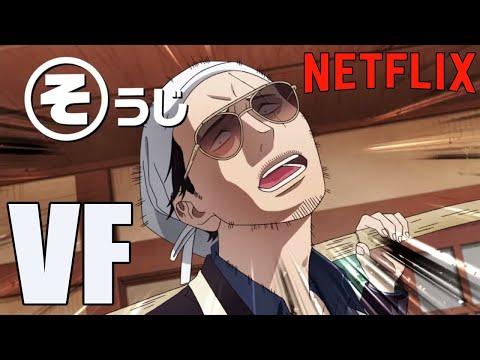 La Voie Du Tablier | Trailer Officiel | Netflix VF