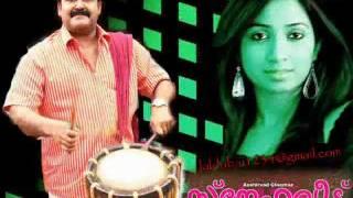 Aavanithumbi - Shreya Ghoshal [Snehaveedu - 2011] -laldubai1234@gmail.com