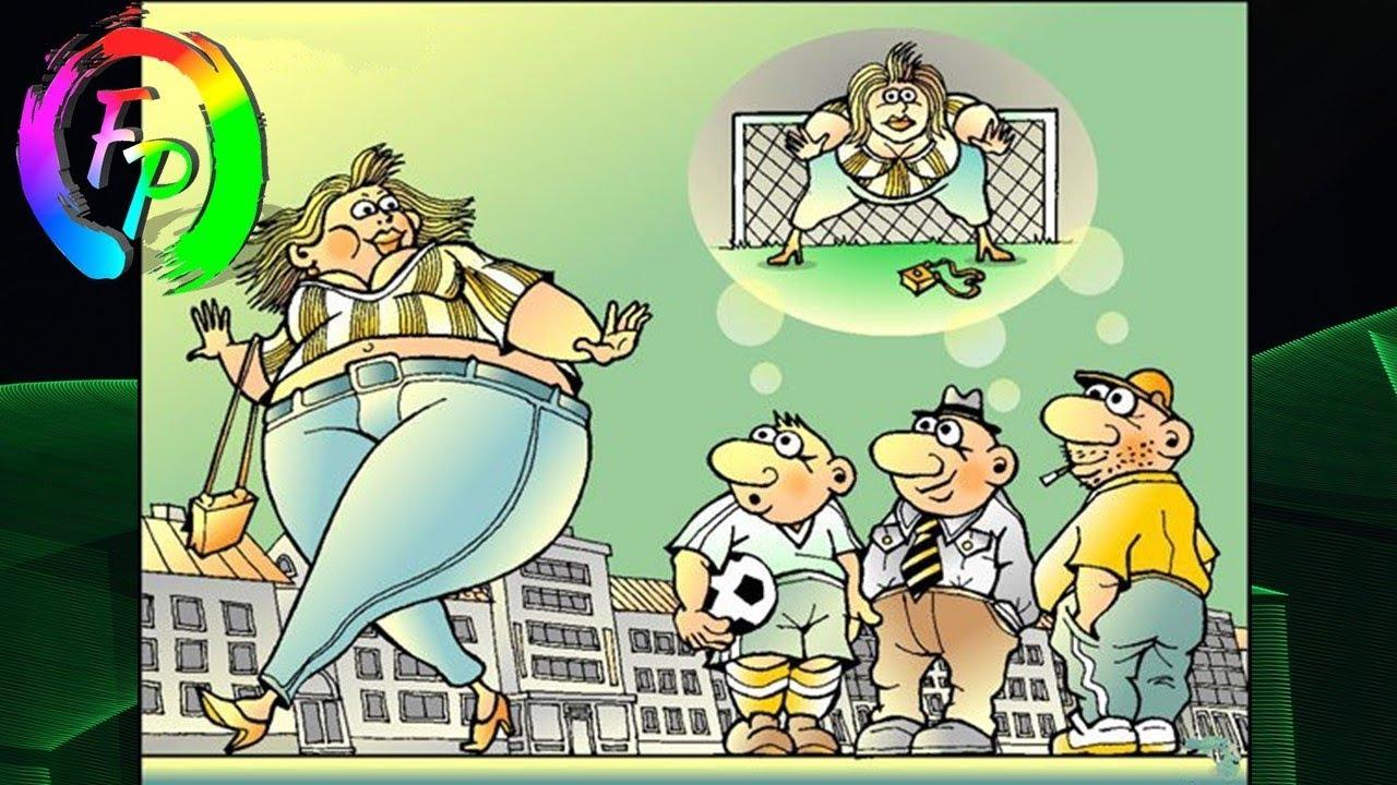 Карикатуры про женщин
