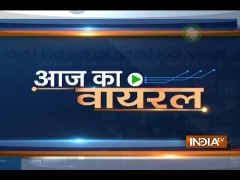 Aaj Ka Viral: Raid at Textile businessman house in Surat