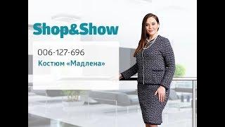 Костюм «Мадлена». «Shop and Show» (мода)