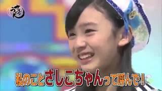 さしのうどんHKT48荒牧美咲 何も喋らずただただ号泣 thumbnail