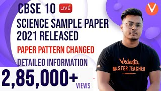 CBSE Class 10 Science Sample Paper 2021 Released