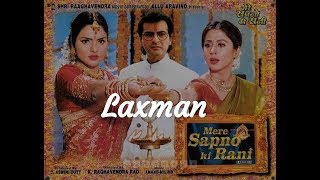 Mere Sapno Ki Rani       1997 Thumb