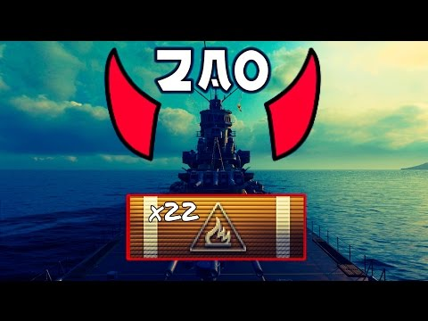 ZAO from HELL || 22 Fires - 316K DMG || World of Warships