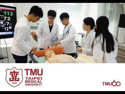 Taipei Medical University Introduction 2019