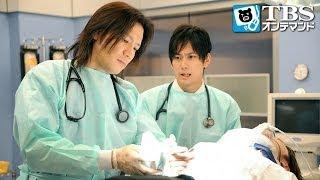 若き外科医・真東輝(平岡祐太)は患者の消えゆく命の叫びを聞いたとき、信...