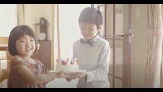 ソナーポケット - キミ記念日~生まれて来てくれてアリガトウ。~