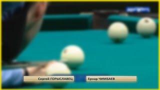 Матчевая встреча.  Россия - Казахстан. ЧМ по свободной пирамиде 2016.