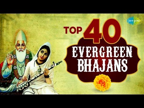 Popular 40 Devotional Bhajan | टॉप 40 भक्ति गीत | HD Song thumbnail