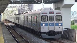 【青帯8500!】東急8500系8637F(カラードア施工前)