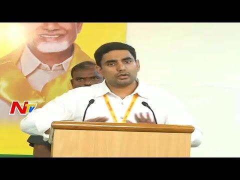 Nara Lokesh Press Meet On His Family Assets || Guntur || NTV