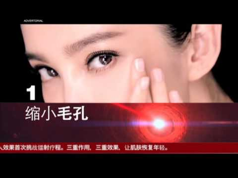 Loreal Latest News Video Content Marketing Sample Malaysia Produced by Matjepp