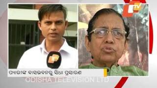 Former MP Pyarimohan Mohapatra passes away