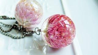 【UVレジン】100均材料と手作りドライフラワーでボールチャームを作りました resin DIY thumbnail