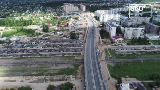 Андрей Воробьев открыл новый путепровод в Тучково
