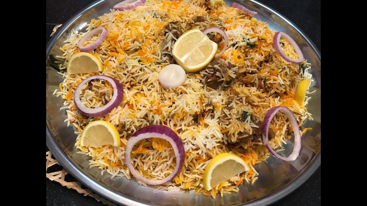 طريقه رقم واحد لتحضير برياني باللحم على اصول حيدر اباد الهند Youtube Indian Food Recipes Yemeni Food Middle Eastern Recipes