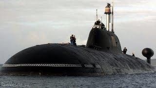 НАТО открыла охоту на российские подводные лодки.
