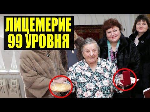 Справедливость восторжествовала: Голунов, Наама Иссахар, Единая Россия