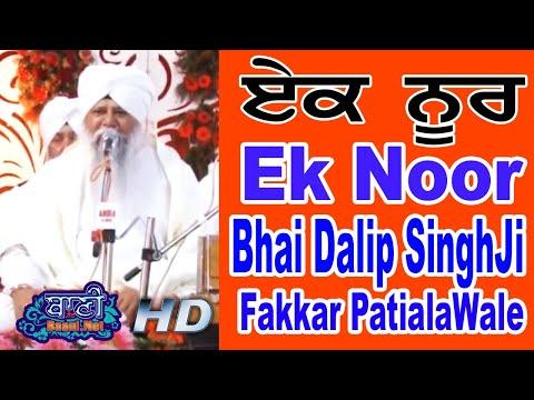 Bhai-Dalip-Singhji-Fakkar-Patialawale-03-April-2019-Alwar-Rajastha