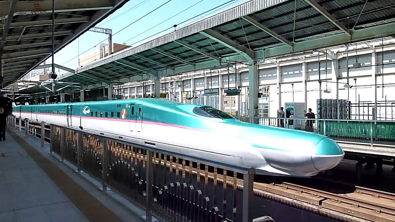 Resultado de imagen de hayabusa shinkansen E5