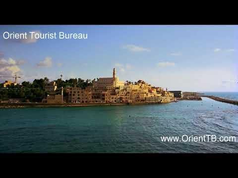 The Holy Land - Orient Tourist Bureau