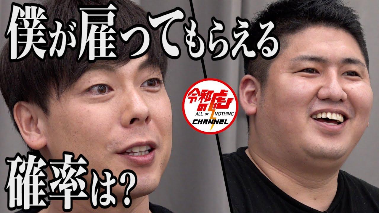 【3/3】日本のIRで活躍する日本人リーダーを輩出したい!【辰巳 大地】[153人目]令和の虎
