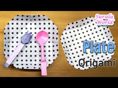 Origami - Plate, Dish (How to make a paper dish)