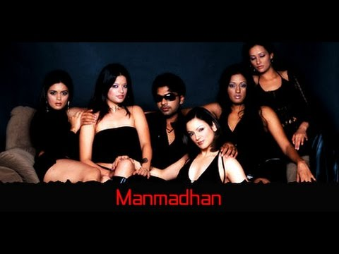 Manmadhan Tamil Full Movie HD | Simbu | Jyothika | Yuvanshankarraja | Star Movies