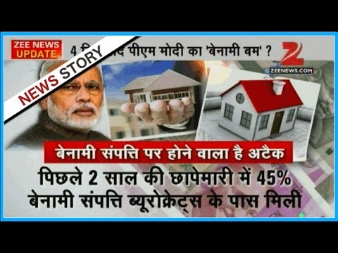 PM Modi hints to take action against people with undisclosed property