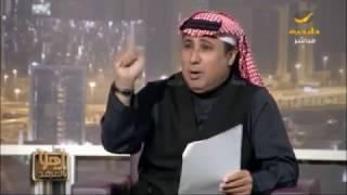 العرفج: على الشورى ألا يتوقف عن مناقشة المادة 77 حتى يعيد السعوديين المفصولين لوظائفهم